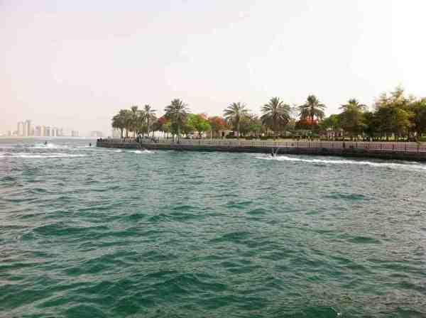 Al Mumzar Park