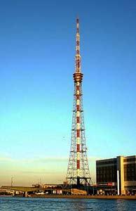Kiev TV Tower