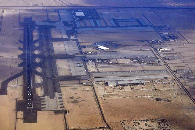 Dubai World Centre - Al Maktoum International Airport