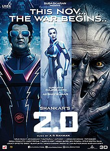 2.0 film poster