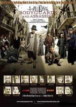 Bodyguards Assassins Poster