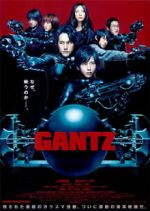 Gantz & Gantz: Perfect Answer Poster