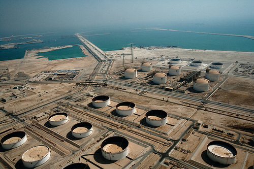 Read more about the article List of Oil and Gas Companies in Qatar