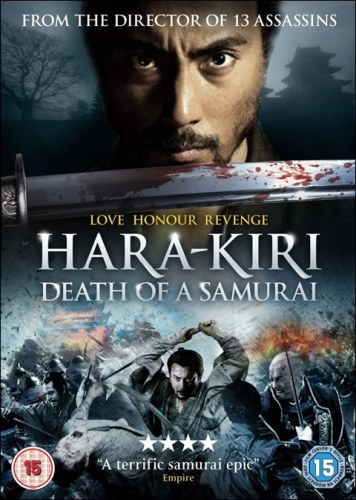 List of Japanese Samurai Movies