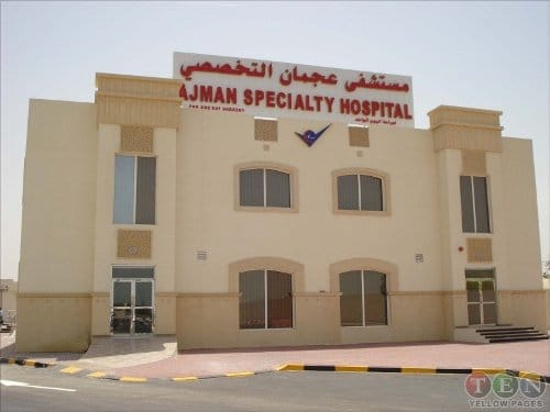 List of Hospitals in Ajman, UAE