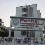 List of International Schools in Mumbai