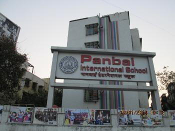 Read more about the article List of International Schools in Mumbai