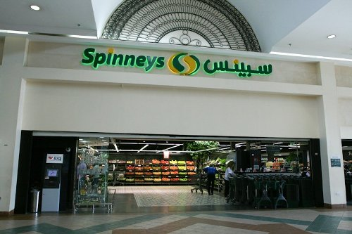 Read more about the article List of Supermarkets in Doha