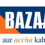List of Big Bazaars in Bangalore