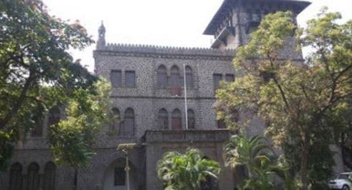 Read more about the article List of Top 10 Engineering Colleges in Pune