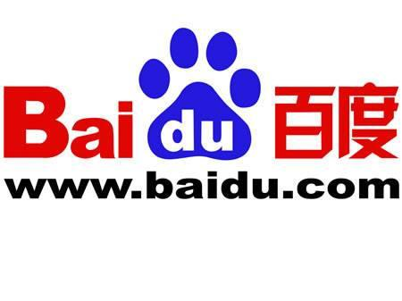 List of Major IT Companies in China