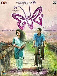 Premam film poster