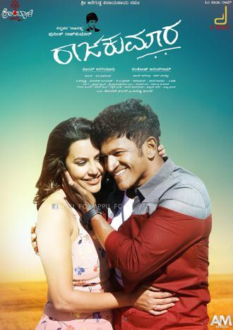 Raajakumara film poster