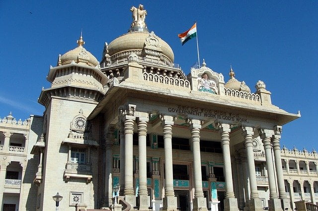 Read more about the article Most Populous Districts in Karnataka